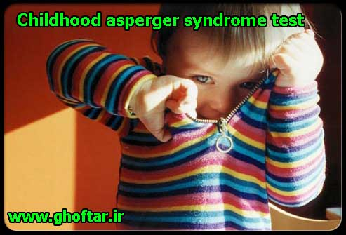Childhood asperger syndrome test