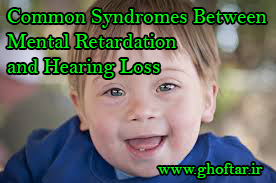 Common Syndromes Between Mental Retardation and Hearing Loss