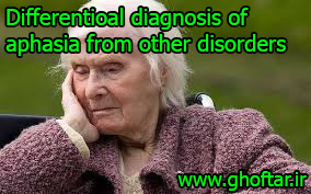 Differentioal diagnosis of aphasia from other disorders