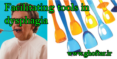 Facilitating tools in dysphagia