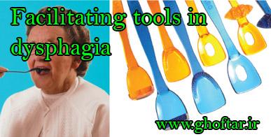 Facilitating tools in dysphagia