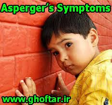 asperger symptoms