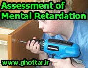 assessment of mental retardation