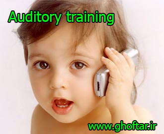 auditory training