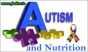 autism and nutrition