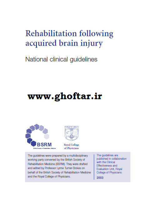 rehabilitation following aquired brain injury