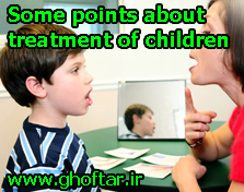 points about treatment of children