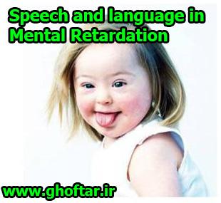 speech and language in mental retardation
