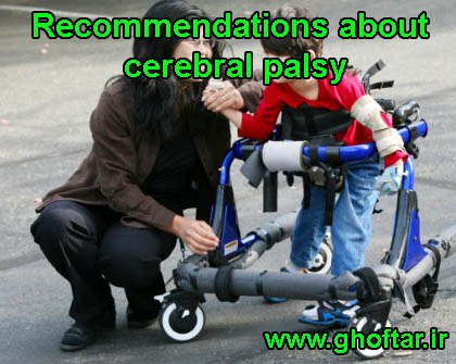 Recommendations about cerebral palsy