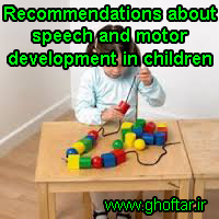 Recommendations about speech and motor development in children