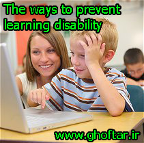 ways to prevent learning disability