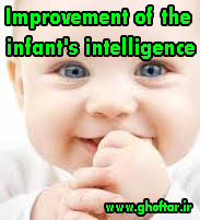 Improvement of the infant's intelligence