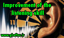 Improvement of the listening skill