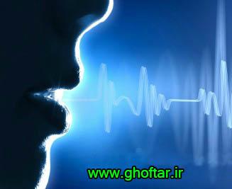 suprasegmental-parts-of-speech